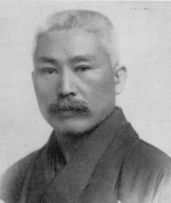 Gambar Ryôhei Uchida