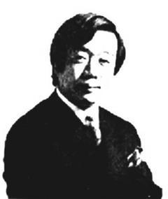 Photo of Harumi Ibe