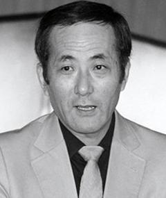 Photo of Kôjirô Kusanagi