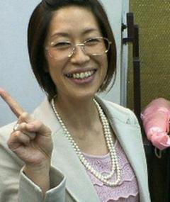 Photo of Yoshiko Kamei