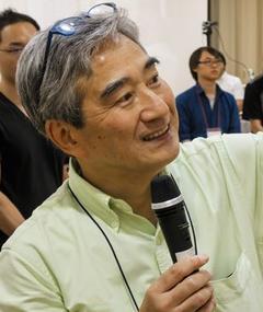 Foto von Nobuo Tomizawa