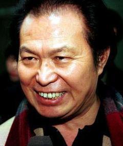 Photo of Huang Jianzhong