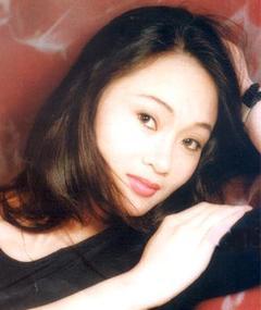 Photo of Quách Thu Phương