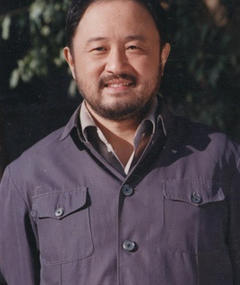Photo of Yang Xinming