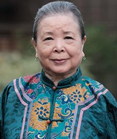 Photo of Mei Feng