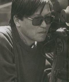 Foto di Yoshitaka Asama