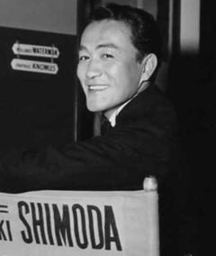 Photo of Yuki Shimoda