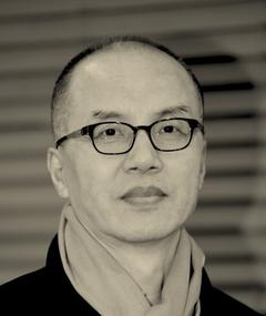 Photo of Chen Qigang