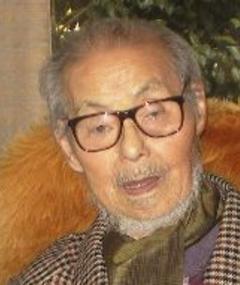 Photo of Minoru Inuzuka
