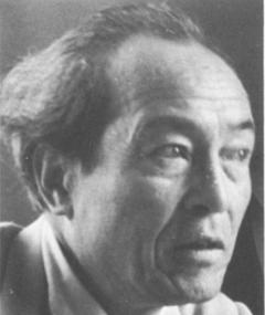 Photo of Daisuke Itô