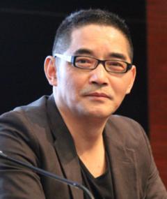 Photo of Tong Su