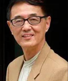 Photo of Ni Zhen