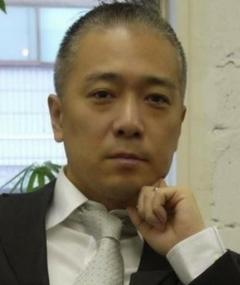 Photo of Hiroya Oku