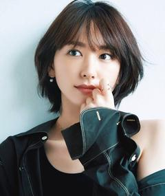 Photo of Yui Aragaki