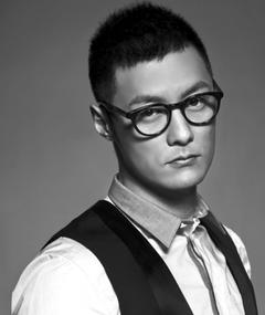 Photo of Shawn Yue