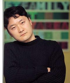 Photo of Kim Hyeon-seok