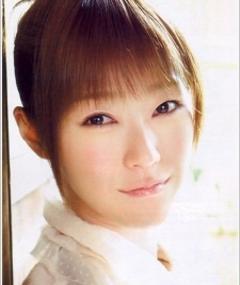 Rie Kugimiya adlı kişinin fotoğrafı
