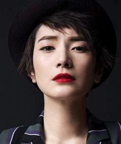 Photo of Li Yuan