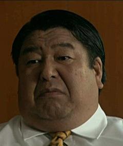 Photo of Bison Katayama