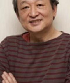 Photo of Hiroshi Ohno