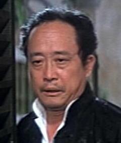 Photo of Chiang Nan
