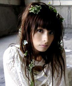 Photo of Mai Nakahara