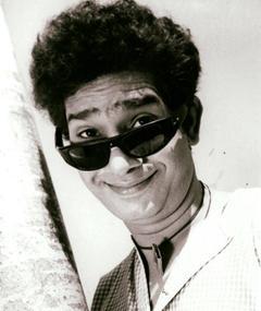 Photo of Mohan Choti