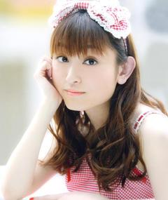Yukari Tamura adlı kişinin fotoğrafı