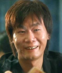 Photo of Aman Chang