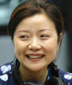 Photo of Bai Xue