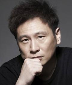 Photo of Shih Chang
