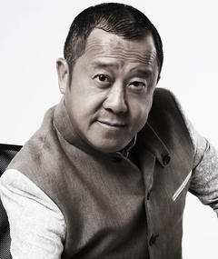 Photo of Eric Tsang