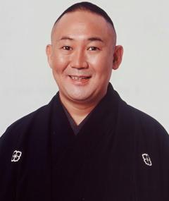 Photo of Shozo Hayashiya