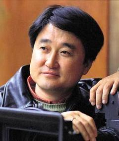 Photo of Kim Hyeon-gu