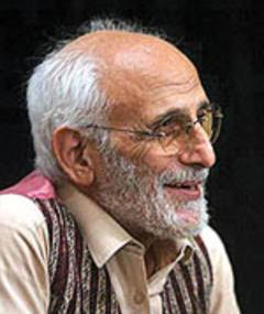 Photo of Nemat Haghighi
