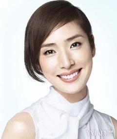 Photo of Yuki Amami