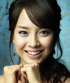 Photo of Shin Yi