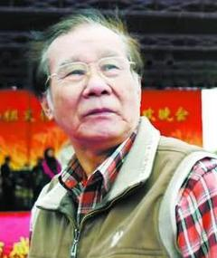 Photo of Fu Di Lin