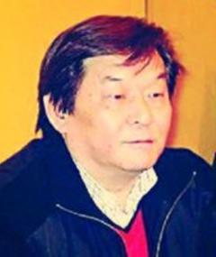 Photo of Wang Fu-ling
