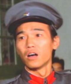 Photo of Hsueh Li Pao