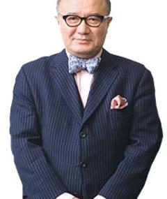 Foto van Yuji Kohtari