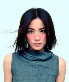 Photo of Faye Wong