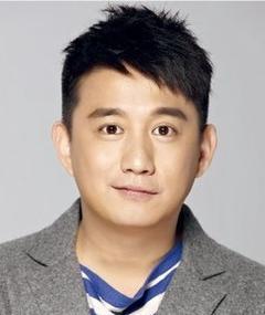 Photo of Huang Lei