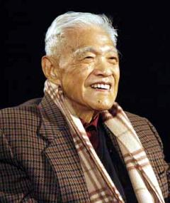 Photo of Ho Meng-Hua