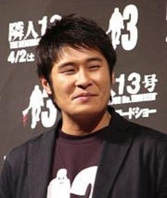 Photo of Yasuo Inoue
