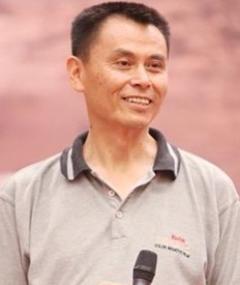 Photo of Zhou Qi