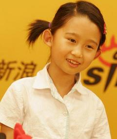 Photo of Ning Yuanyuan