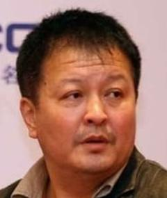 Photo of Yang Yazhou