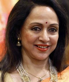 Photo of Hema Malini