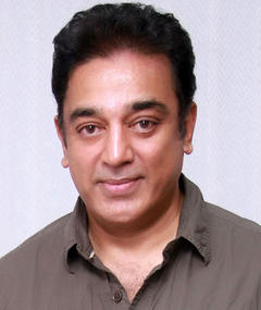 Photo of Kamal Haasan